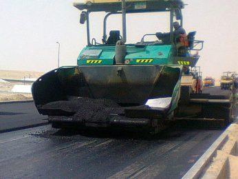 N.H And City Roads Development